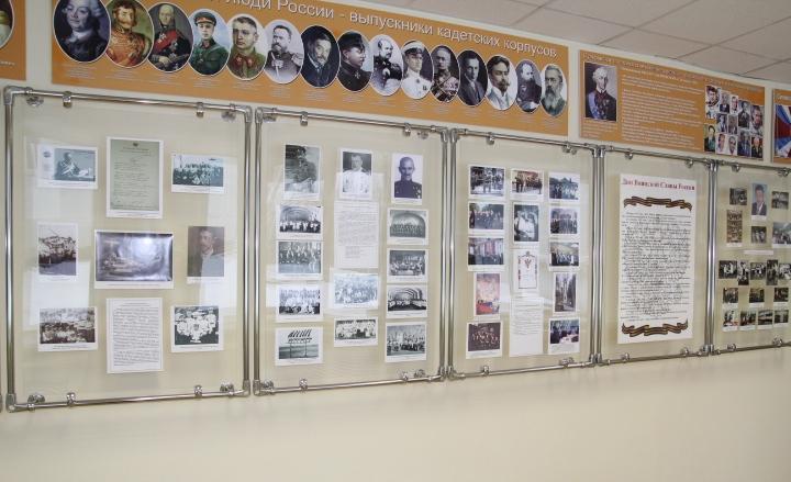 История кадетских корпусов 2