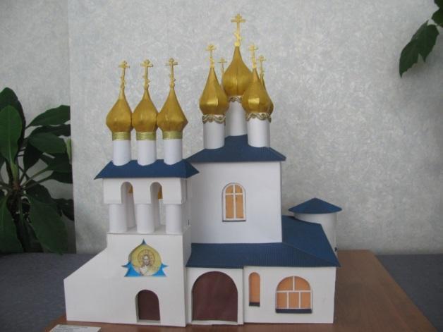 Терляево(Павловск)