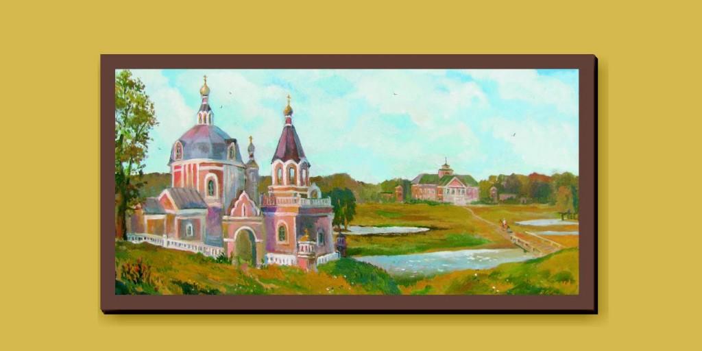 Храм Ал.Невского и усадьба Осташево.Д.Б